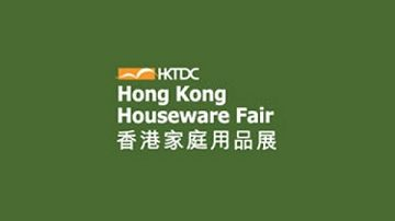 HongKong Houseware Fair