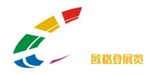 广州欧格登展览服务有限公司